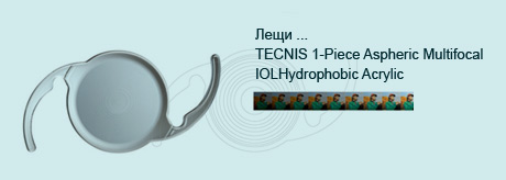 Technis 1-Piece Aspheric Multifocal IOLHydrophobic Acrylic
